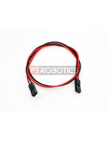 2Pin Female to Female Jumper Cable - 30cm