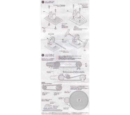Tamiya 70142 Ladder-Chain & Sprocket Set | Lagartas |