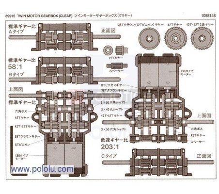Tamiya 70097 Twin-Motor Gearbox Kit   Motor DC com Engrenagens  